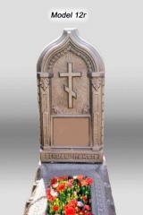 Памятник  литой модель 12 г