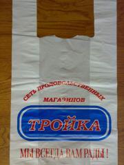Пакет поліетиленовий майка з нанесенням логотипа