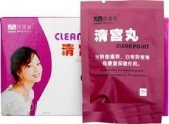 Лікувально-профілактичні тампони для жінок Qing