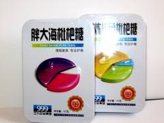 Antibacterial candy candies Century Eas