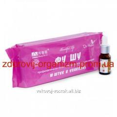 Medical laying of Foo Shiu + aromamasl