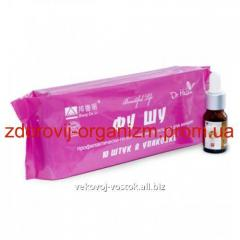 Лечебные прокладки Фу Шу + аромамасло