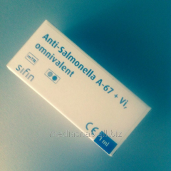 Реагент омнивалентный Anti-Salmonella A-67