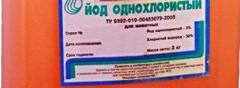 Iodine of monochlorated 2%, 3%.