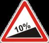 Дорожный знак Крутой подъем 1.6 ДСТУ 4100-2002