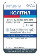 Kolitil R. Shouting of 10 ML of VETEKO