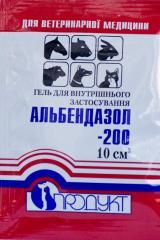 Albendazol-200 gel