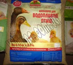 Kalinka-10VP for young growth of a waterfowl (0-21