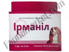 Irmanil No. 5 2 Jr. (analog mesalin)