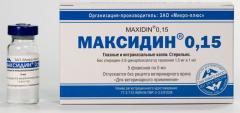 Maksidin eye - mmunosty prot / a game, 0,15% 5 ml
