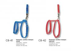 Комплект: шлейка-поводок 12 мм 310-420мм
