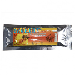 Oksivit strips (oksitetratsiklin a hydrochloride)