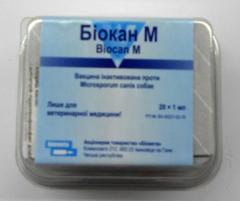 Вакцина Биокан М 1мл