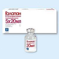 Galapang (Galapan) kloprostenol (1 fl.kh 20 ml)