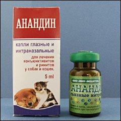 Anandin of an eye / nazal 5 ml (prot konjyun-that