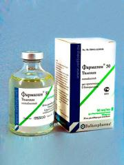 FARMAZIN - 50 FL - 50ML OF HYUVEFARM
