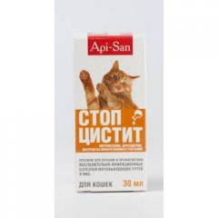 Stop Cystitis suspension for cats of 30 ml