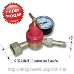 Reducer propane BPO-5 of DM