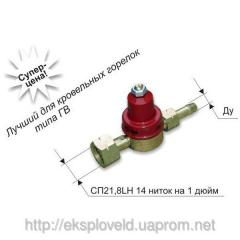Reducer propane BPO-5-10DM with constantly set
