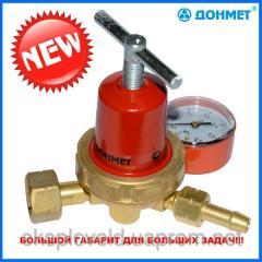 Reducer propane BPO-5-4DM