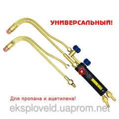 The cutting torch universal P 143 A/P, acetylene