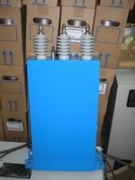 The condenser for reactive power compensation