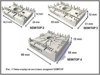 Bridge modules of the SEMITOP series