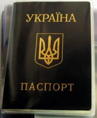 Transparent cover on the passport. Covers on