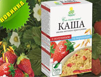 Porridge with cream and strawberry of instant