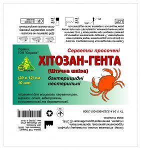 Салфетки, пропитанные Хитозан-гента гелем