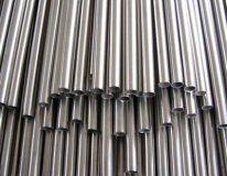Pipes steel seamless holodnodeformirovanny in