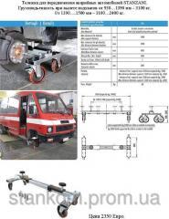 Тележка Art 116 для транспортировки поврежденных