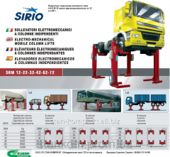 Column movable SIRIOM elevators for cargo