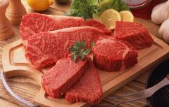 The cooled meat wholesale Ukraine