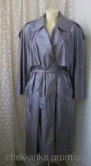 Płaszcze dla puszystych