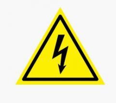 Знак Осторожно. Электрическое напряжение.