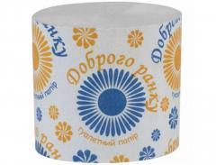 Paper toilet Cinderella