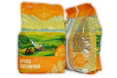Pshenichk Bines's grain