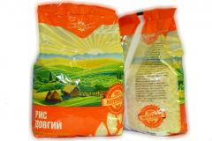 Grain Bines Rice