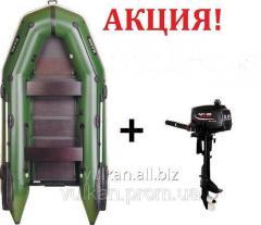 Boat Bark B210CN + Boat Flover 33F Motor