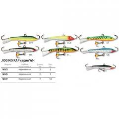 Rapala Jigging Rap WH 3 balance weight of cm of 6
