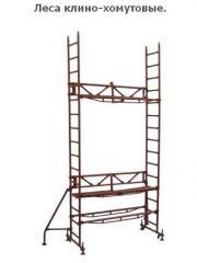 Bricklayer's scaffold. Klinno-homautovye
