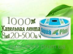 Капельная лента Aqua Plus8mil-20-500, 1000м