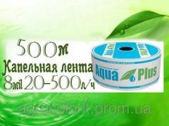 Капельная лента Aqua Plus8mil-20-500, 500м