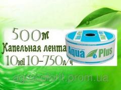 Drop tape Aqua Plus10mil-10-750, 500 m