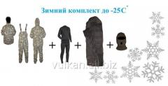 Set complete clothes for winter fishing and