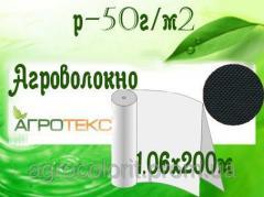 Агроволокно 50 UV черный, 1,06х200м, Агротекс