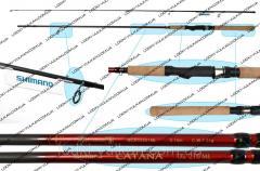 Shimano fishing-rod Fishing-rod feeding Catana DX
