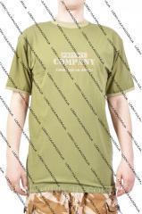 T-shirt army Original Holland