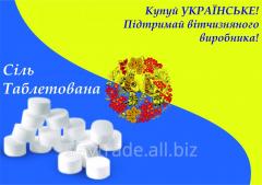 The edible salt tableted in bags of 25 kg Ukraine